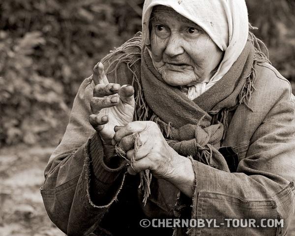 Самосёл Марья из Ладыжичей
